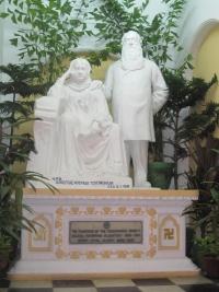 Founders stature in Adyar.jpg