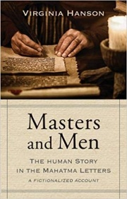 Masters and Men cover.jpg